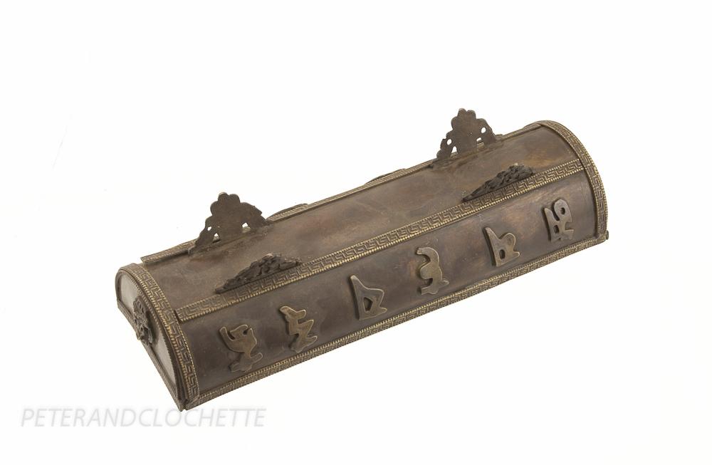 Brule encens tibetain encensoir en cuivre antique mantra for Chaise a palabre